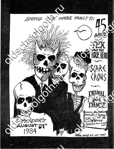 batcaveface1-1984